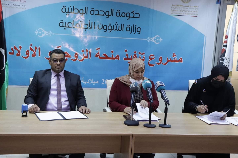 التوقيع على إجراءات التحويلات المالية لمنحة الزوجة والأبناء