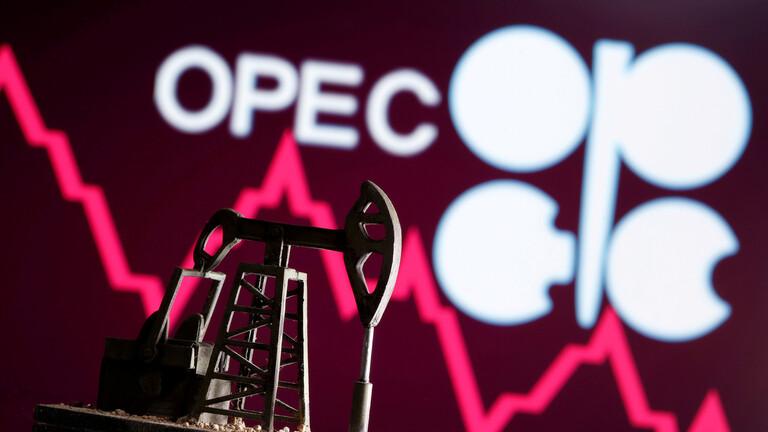 «أوبك+» تُقرر الإبقاء على نفس مستويات إنتاج النفط