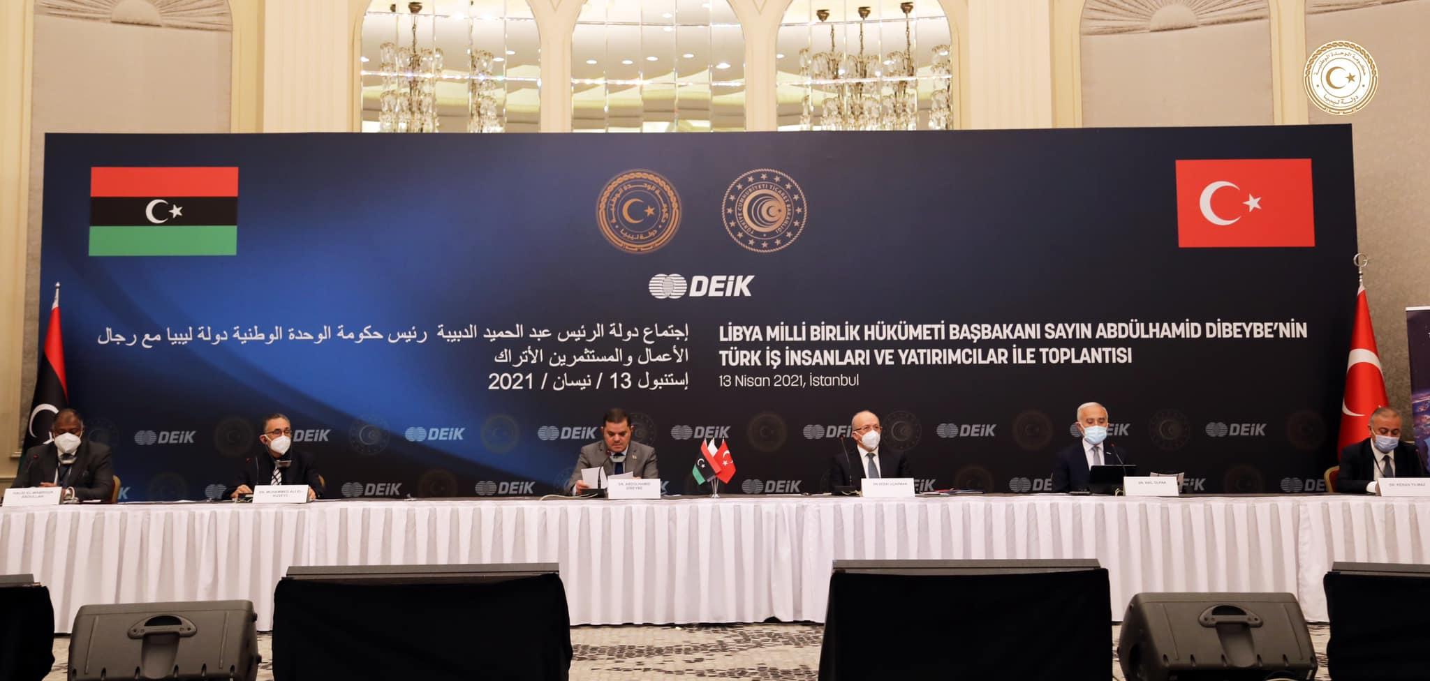 انعقاد المنتدى الاقتصادي الليبي التركي في إسطنبول