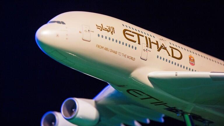 شركة الاتحاد الإماراتية للطيران تبدأ رحلاتها المنتظمة الى إسرائيل اليوم