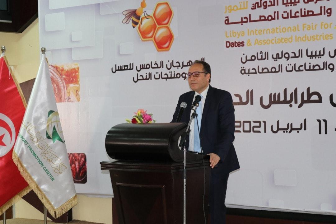 مجلس التعاون الاقتصادي الليبي التونسي يُؤكد على دعم علاقات الاقتصاد والاستثمار بين البلدين