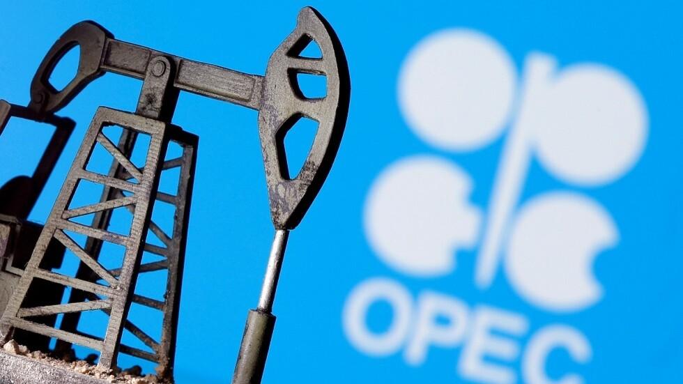 إعادة مستويات إنتاج النفط بشكل تدريجي في مايو ويوليو القادمين