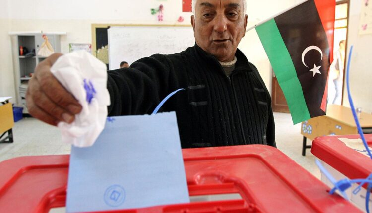 بيان دولي مشترك حول أهمية إجراء انتخابات 24 ديسمبر