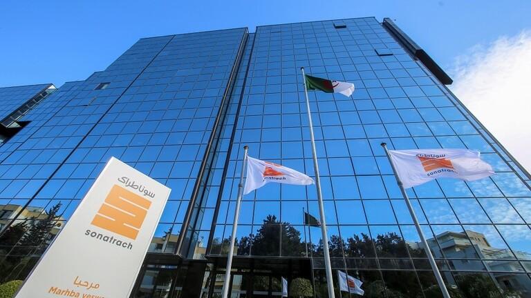 «سوناطراك» الجزائرية تسعى لتحقيق 30 مليار دولار من الإيرادات هذا العام