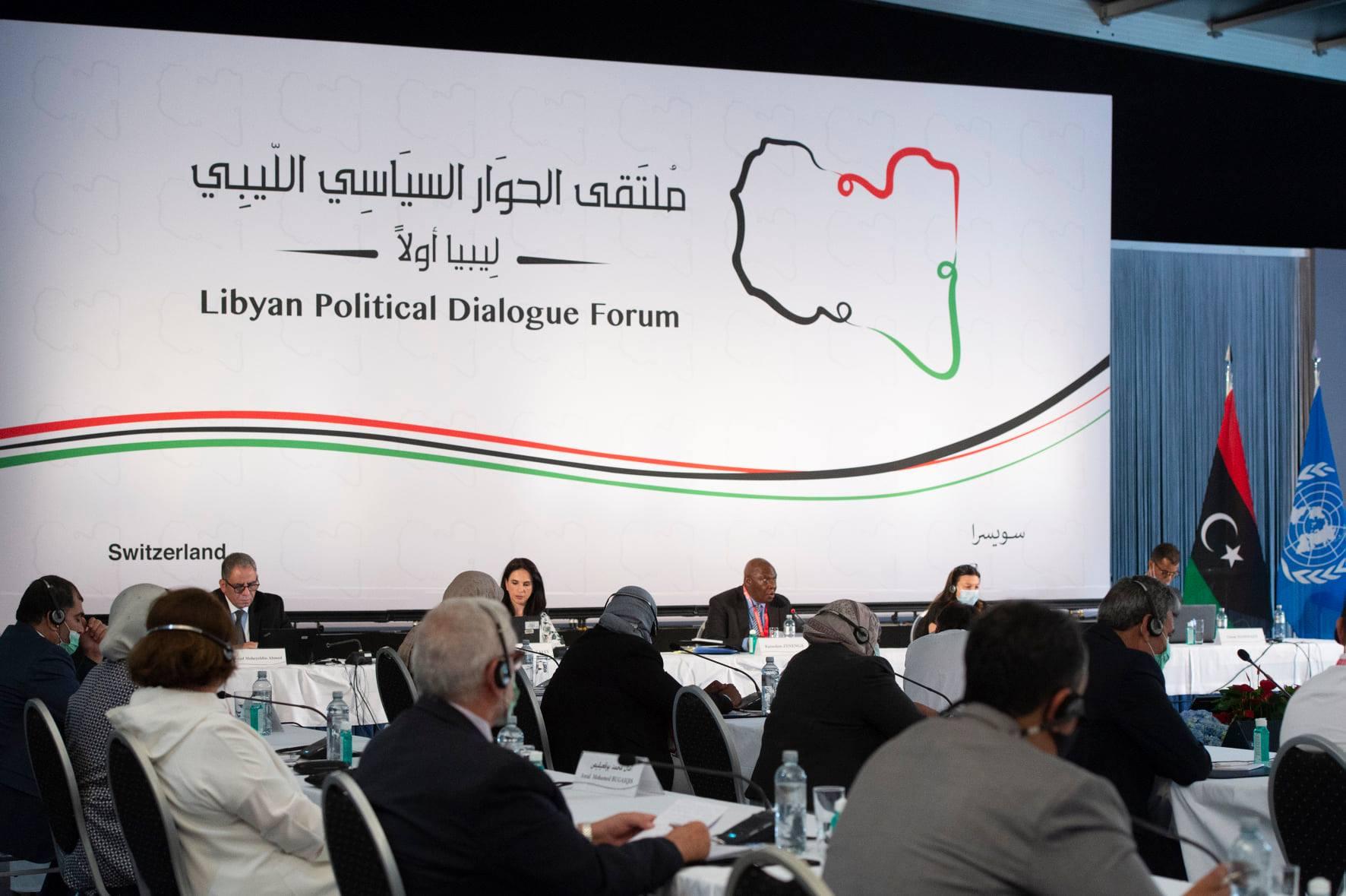 ملتقى الحوار السياسي يُواصل جلساته في سويسرا