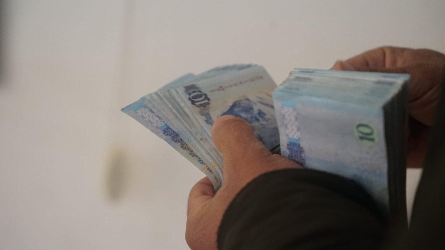 وزارة المالية تُحيل مرتبات يونيو إلى مصرف ليبيا المركزي