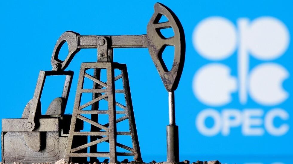 «أوبك» تتوقع تعافي قوي للطلب العالمي على النفط