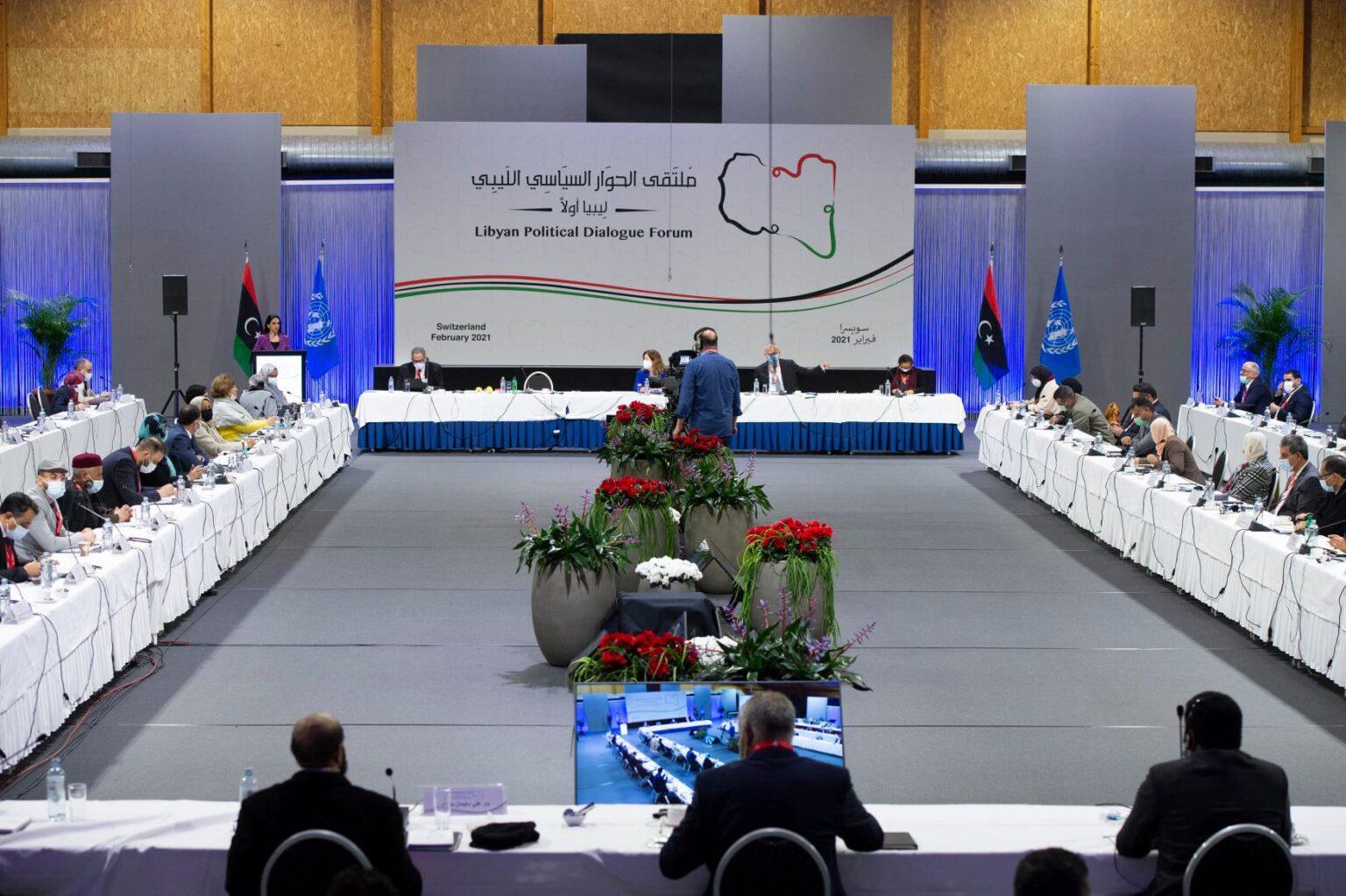 اللجنة الاستشارية المنبثقة عن ملتقى الحوار تعقد اجتماعاً تشاورياً