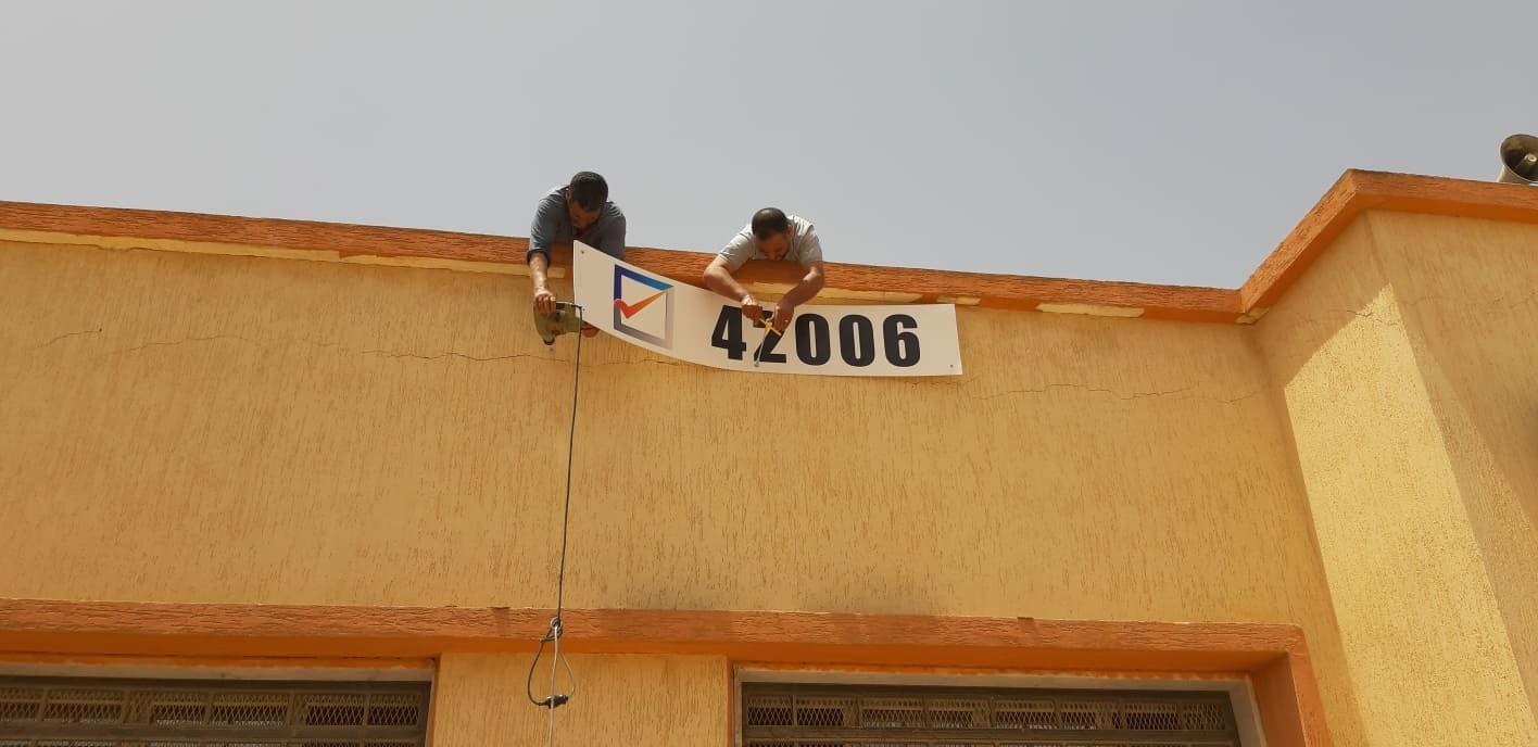 تركيب لوحات أرقام مراكز الانتخاب في كافة ربوع ليبيا