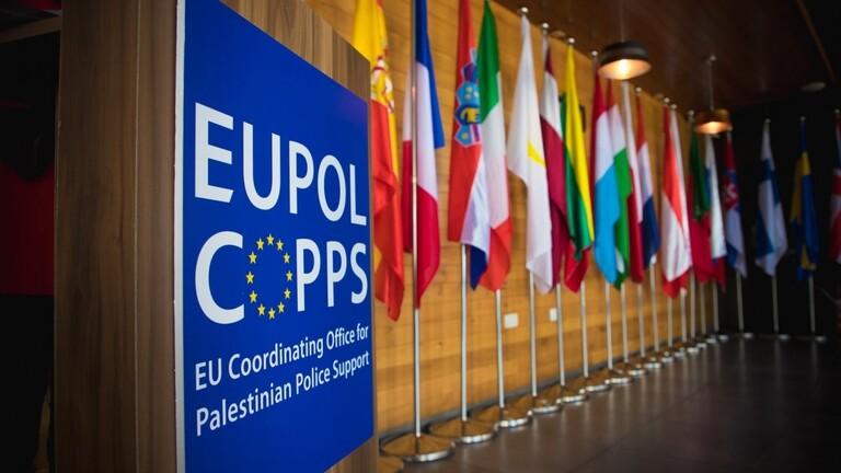 تمديد صلاحيات بعثات الاتحاد الأوروبي بمنطقة الصراع الفلسطيني الإسرائيلي