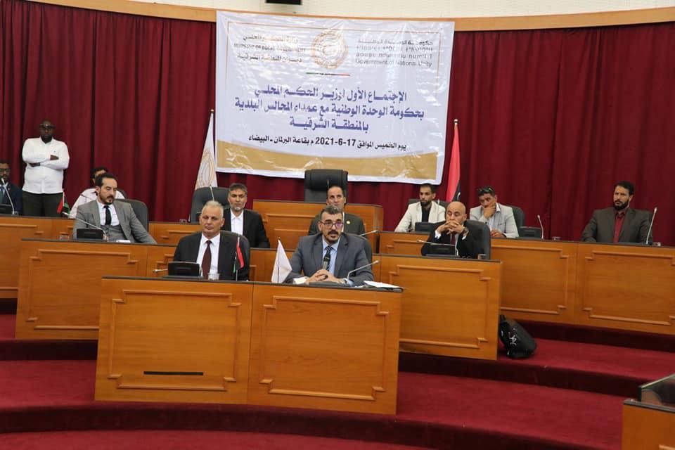وزير الحكم المحلي يجتمع بعمداء بلديات المنطقة الشرقية