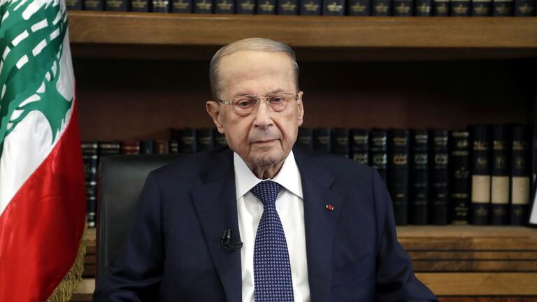 رئيس لبنان يُحذّر من إذلال مواطني بلاده