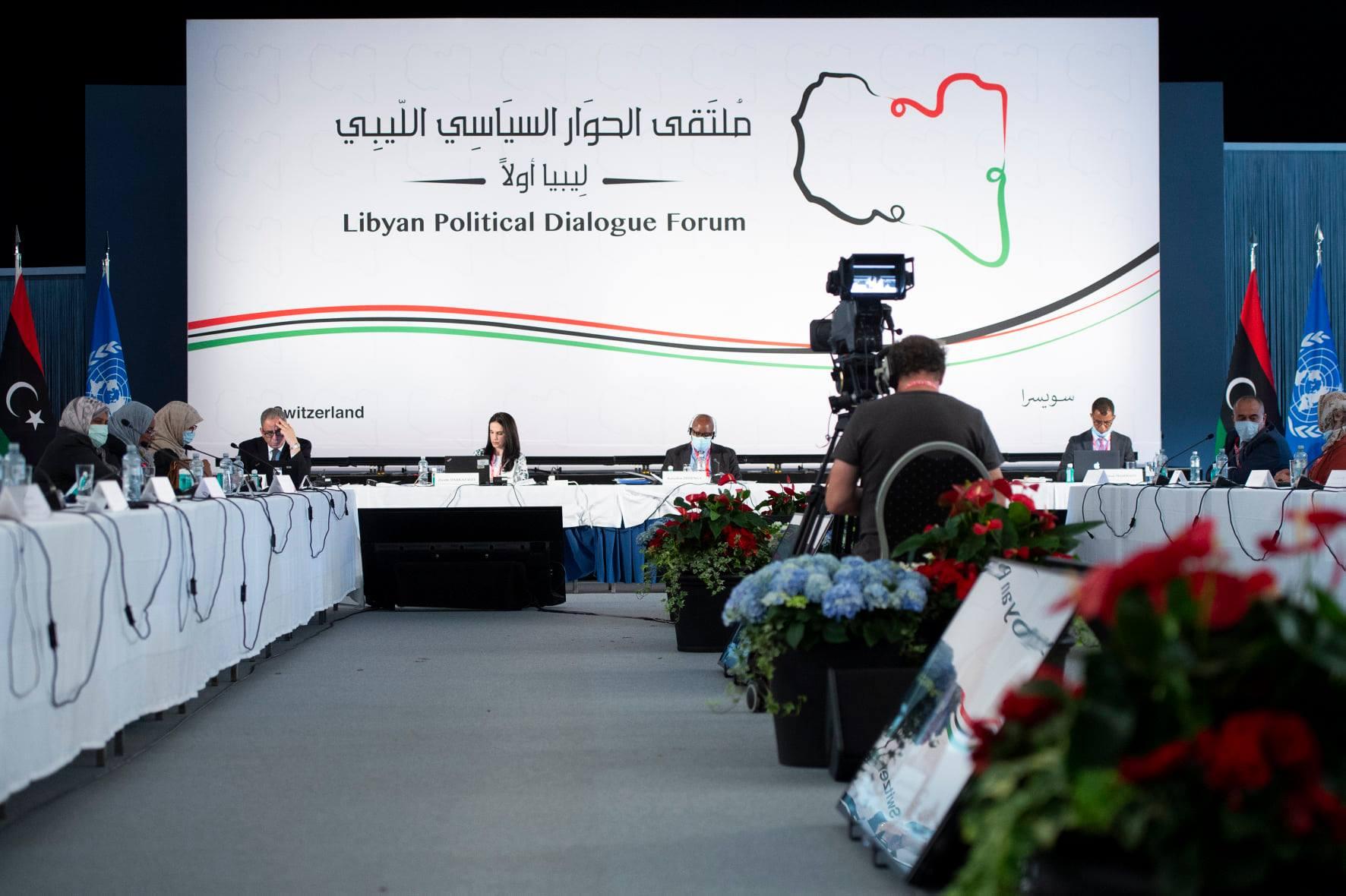 دعوة أممية ودولية لإقرار القاعدة الدستورية لانتخابات 24 ديسمبر