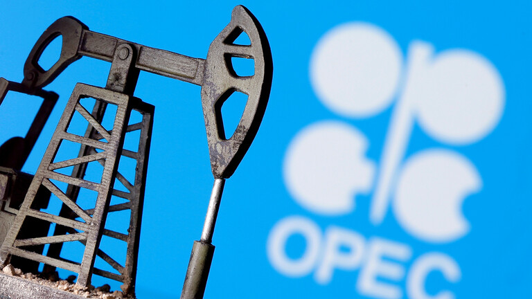 تراجع أسعار النفط ترقباً لاجتماع «أوبك+»