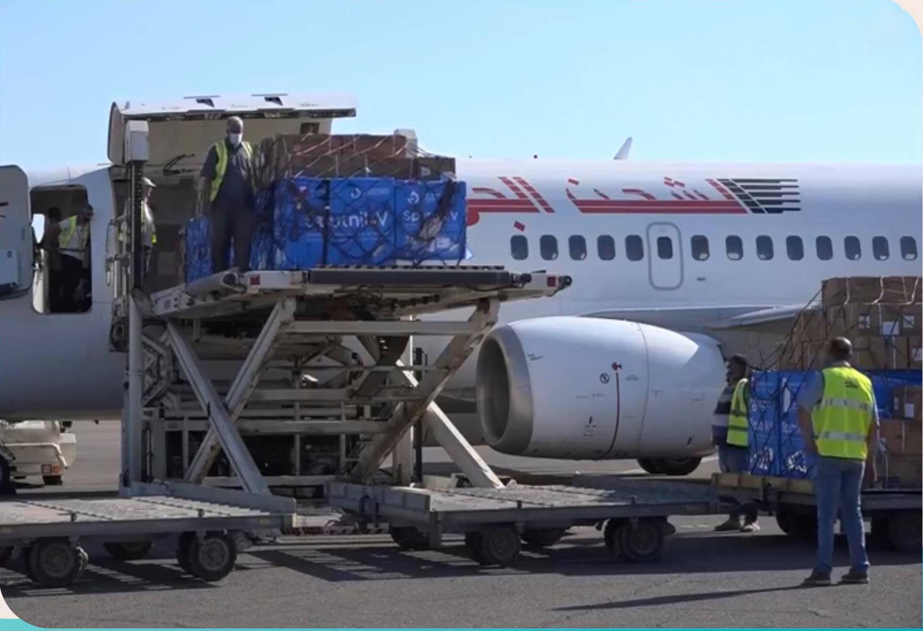وصول نصف مليون جرعة من لقاح «سبوتنيك لايت» إلى مطار معيتيقة