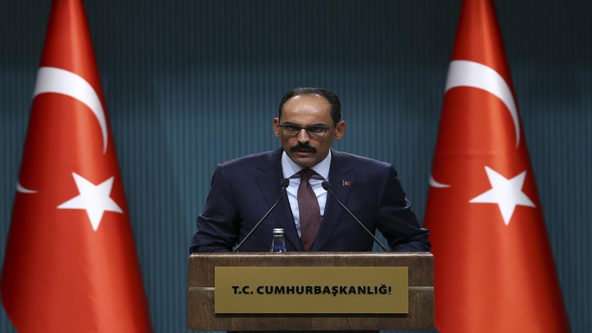 الرئاسة التركية تُدين تعليق الديمقراطية في تونس