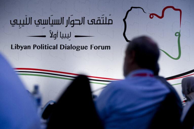 لجنة التوافقات بملتقى الحوار تعقد اجتماعها الافتراضي الثاني