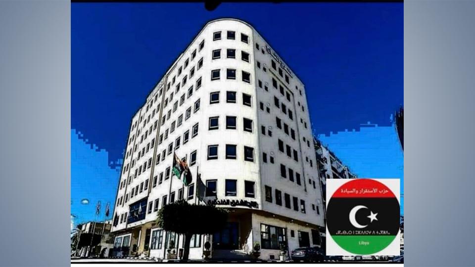 انضمام عدد من الأحزاب والتكتلات والمنظمات لائتلاف الأحزاب الليبية
