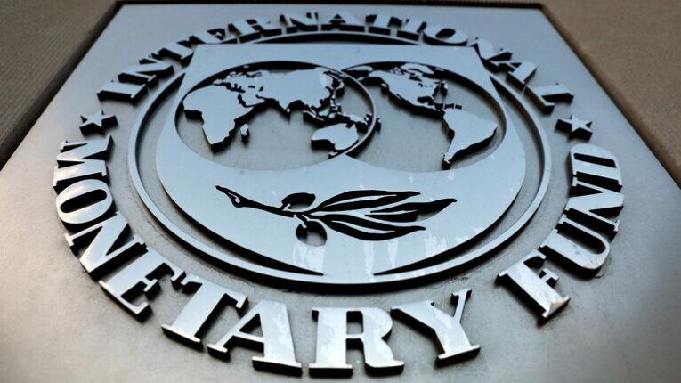 صندوق النقد الدولي يُخصص 650 مليار دولار لإنعاش الاقتصاد العالمي