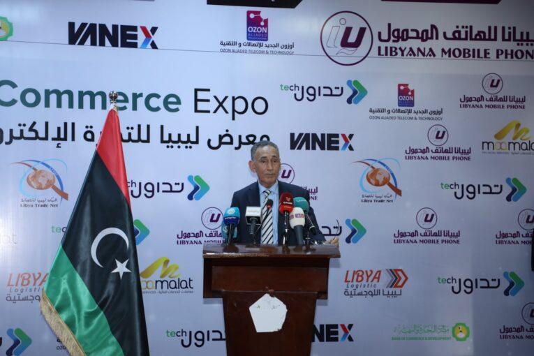 افتتاح معرض ليبيا الدولي للتجارة الإلكترونية