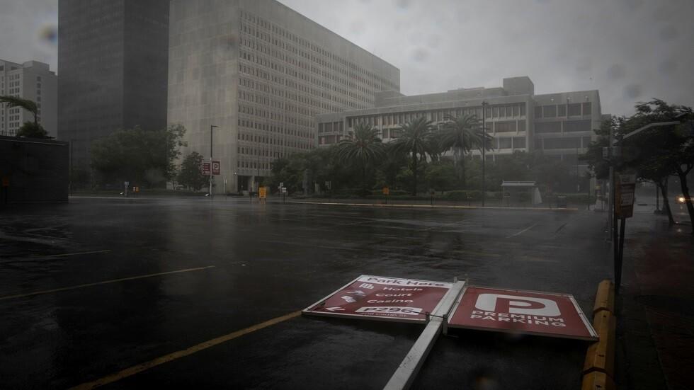 انخفاض أسعار النفط بفعل المخاوف من إعصار «إيدا»