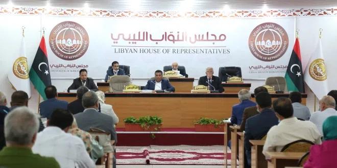 مجلس النوّاب يُؤجل بند الميزانية بناء على طلب الحكومة