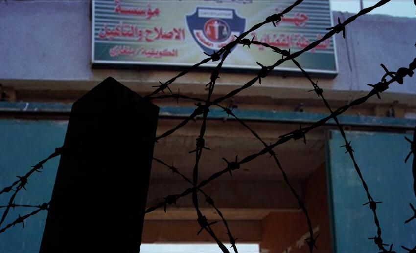 رائحة الموت في بنغازي مشاهد حقيقية من مقرات الأمن الداخلي وسجن الكويفية