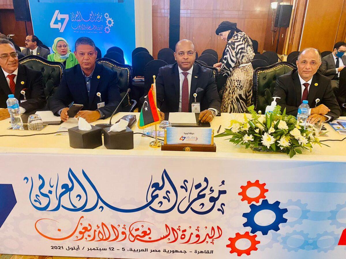 ليبيا تترأس جلسة اليوم بمؤتمر منظمة العمل العربية