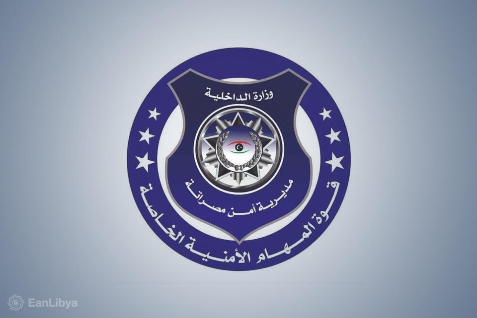 قوة المهام الأمنية مصراتة تنعى أحد عناصرها