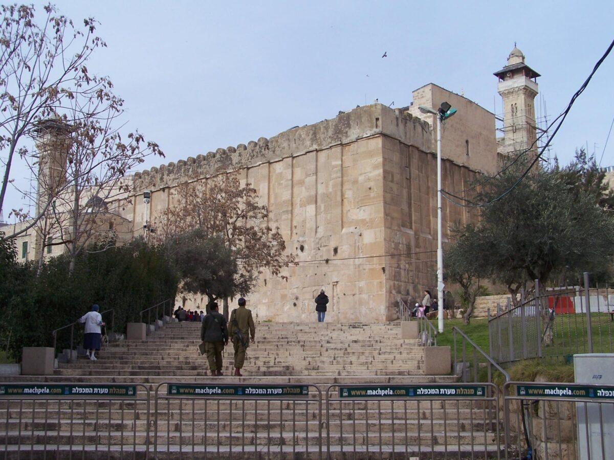 إغلاق الحرم الإبراهيمي في الخليل بحجة الأعياد اليهودية