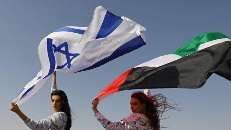 أكبر صفقة بين إسرائيل والإمارات بعد إعلان التطبيع