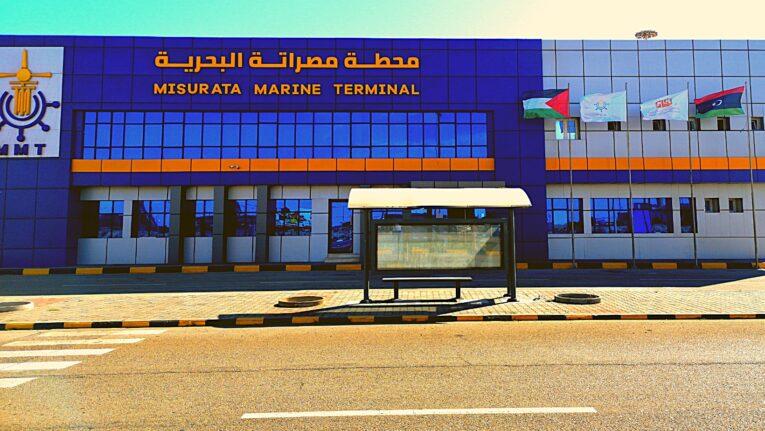 عودة الرحلات البحرية بين مصراتة وإزمير التركية قريباً