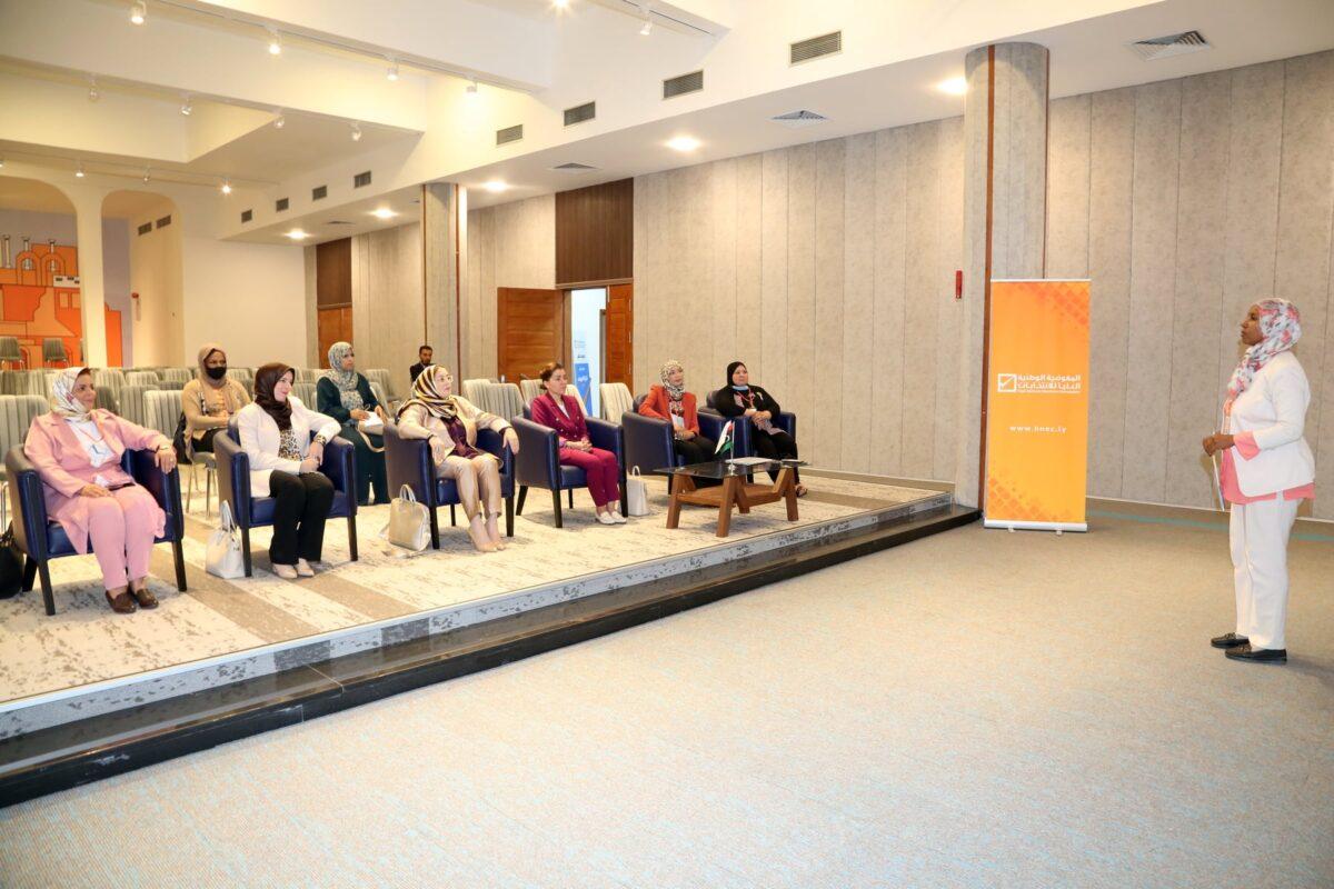 الاتحاد النسائي الليبي العام يستلم مهامه
