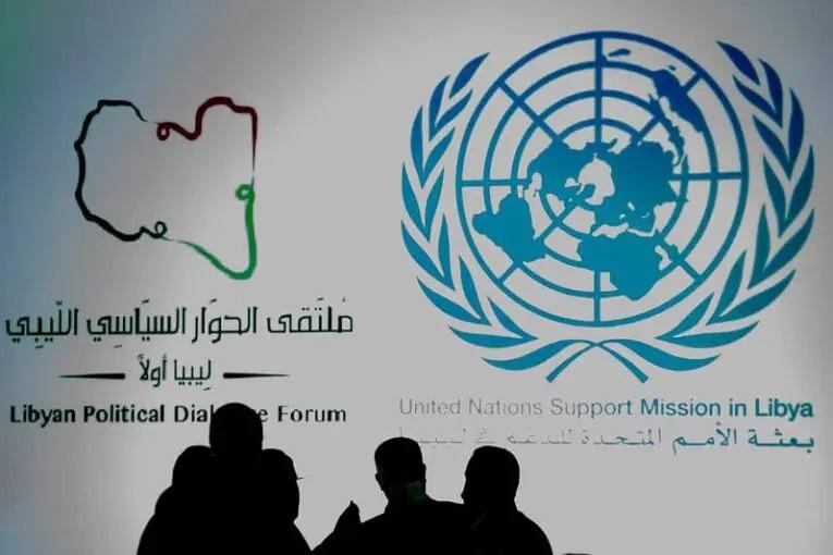 أعضاء بملتقى الحوار يُطالبون البعثة الأممية بعدم تبني الحلول التلفيقية
