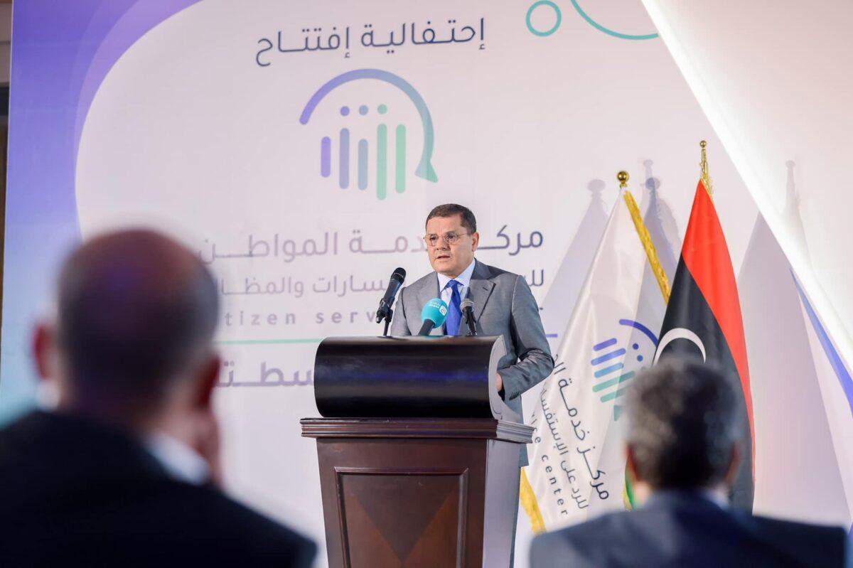 رئيس حكومة الوحدة الوطنية يُطلق مركز خدمة المواطن