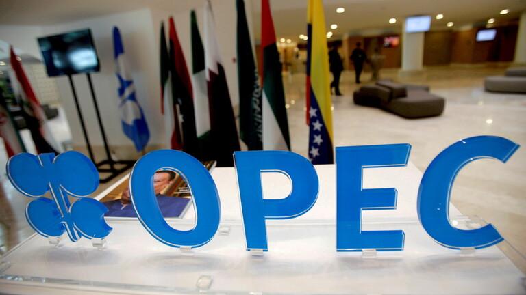 أسعار النفط تنخفض قبيل اجتماع «أوبك+»