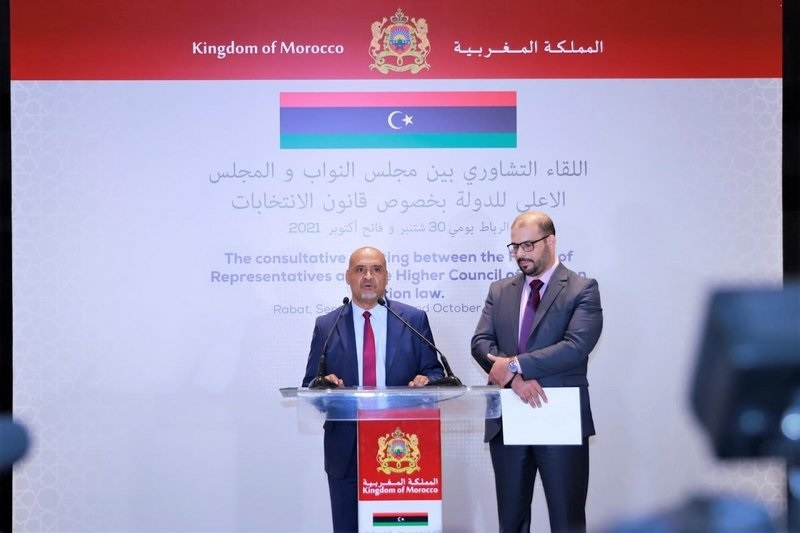 البيان الختامي لاجتماع المغرب يدعو لدعم العملية الانتخابية واحترام نتائجها