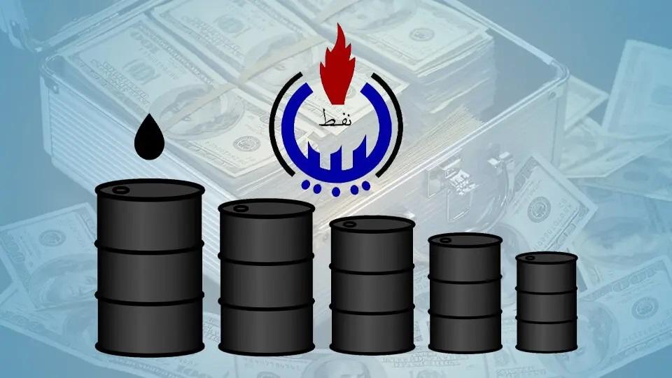 الوطنية للنفط تُعلن عن إيرادات شهر سبتمبر