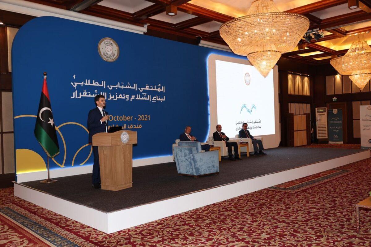 ملتقى بناء السلام يُصدر توصيات في ختام أعماله