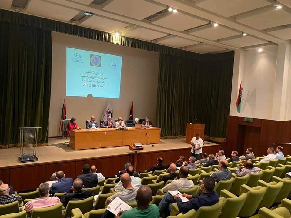 تحضيرات لإقامة تظاهرة «صُنِع في ليبيا»