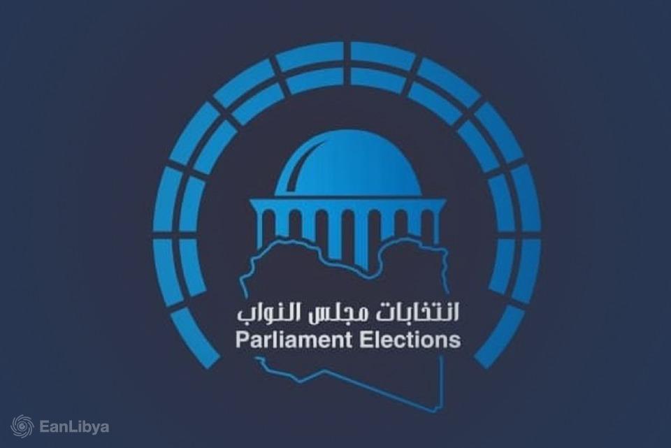 مفوضية الانتخابات تستلم رسمياً قانون انتخاب مجلس النوّاب