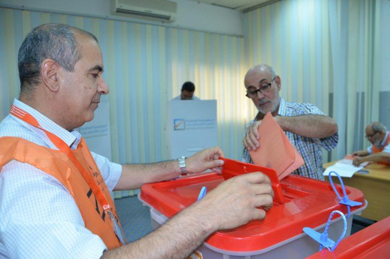 مفوضية الانتخابات تُصدر دليل توزيع بطاقة الناخب