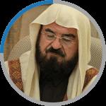 أ.د. علي القره داغي
